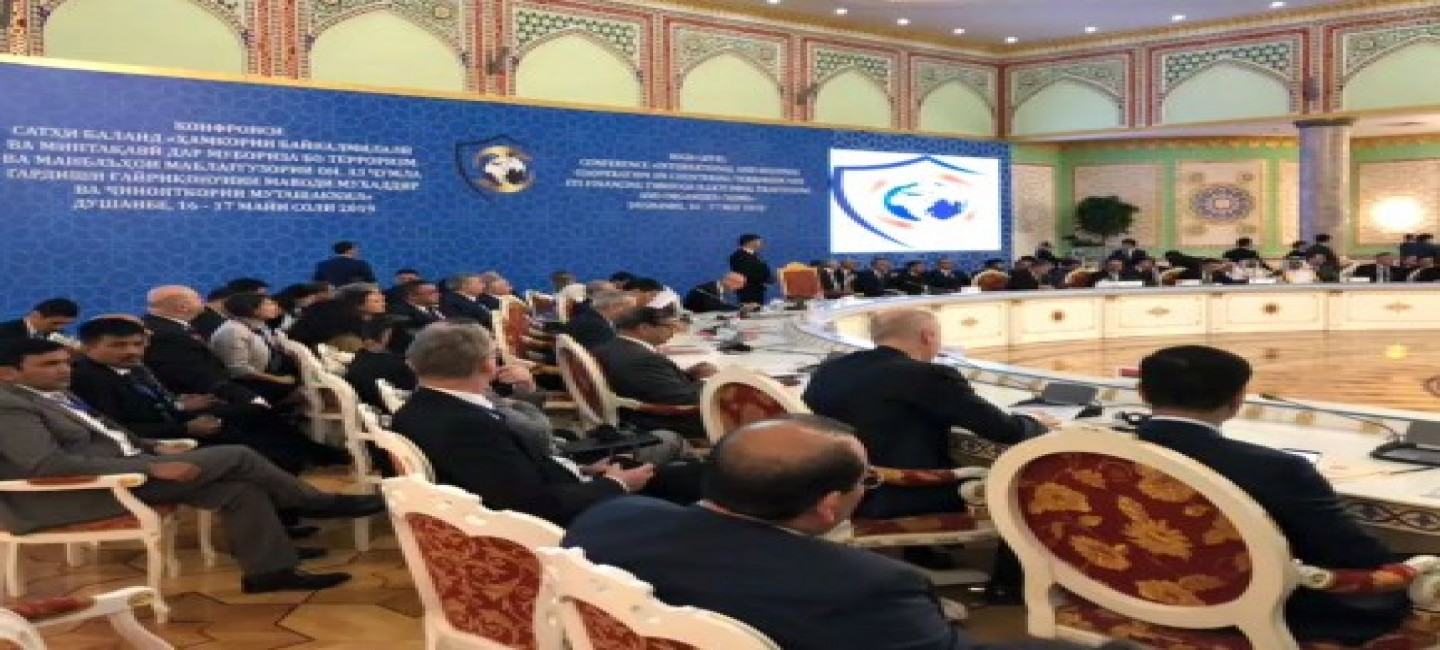 DELEGATION OF TURKMENISTAN PARTICIPATED TO THE HIGH-LEVEL CONFERENCE ON COUNTERING TERRORISM
